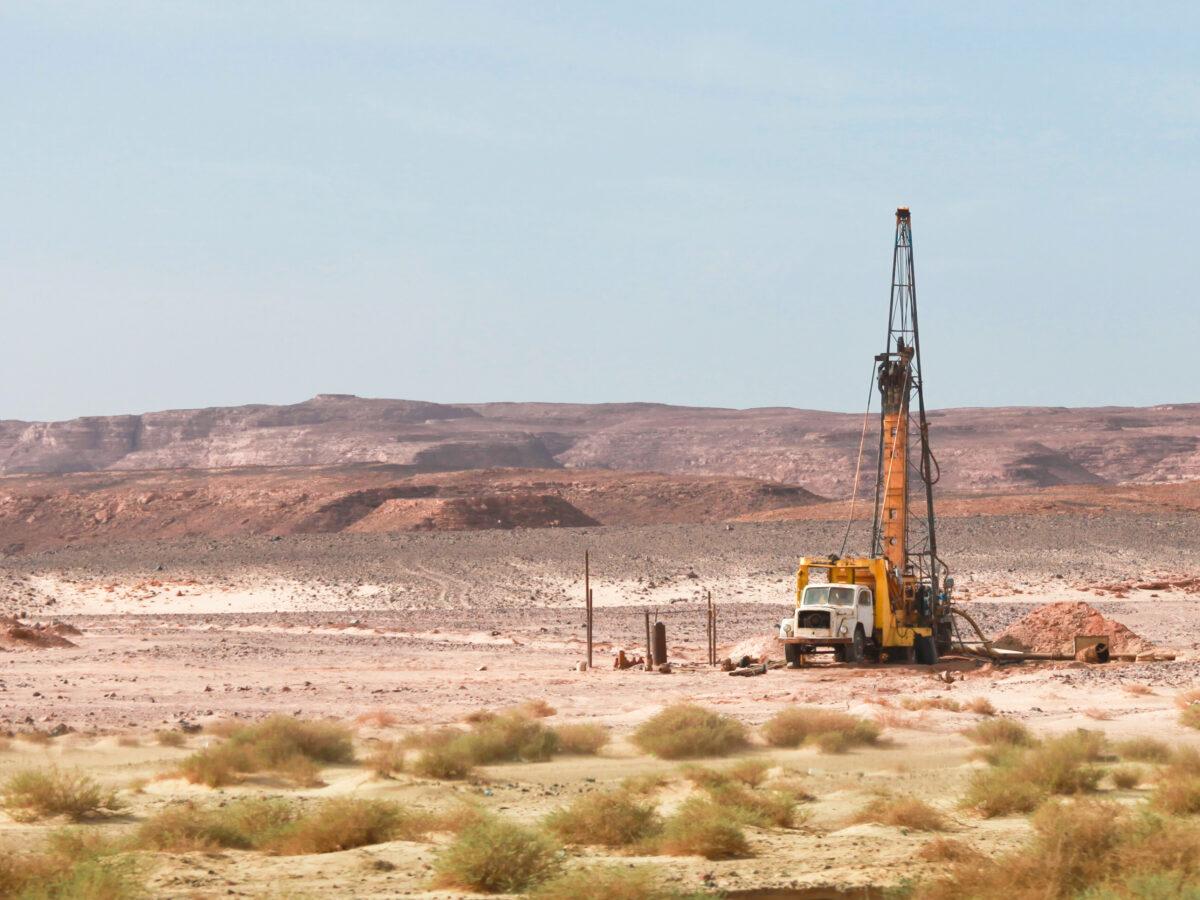 Addax Petroleum Gabon image